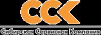 Компания Сибирская Сервисная Компания